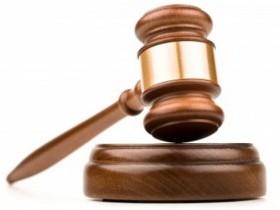 Извещение  № 1  от 07.04.2016 года  о приеме заявлений граждан и КФХ о намерении участвовать в аукционе