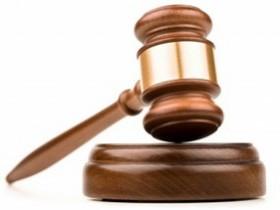Извещение ______________________________ о приеме заявлений граждан и КФХ о намерении участвовать в аукционе