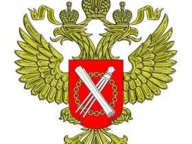 Кадастровая палата по Республике Башкортостан напоминает о возможности получения копий документов из архива