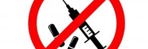 Наркотикам – нет!